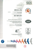 ISO14001 Certificate Page 1 of 2