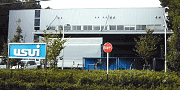 Sayama Satellite Plant
