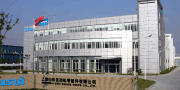 Shanghai USUI Engine Parts Co., Ltd.