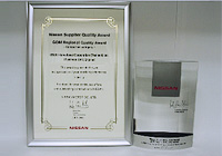 UICT Receives Global Quality Award from Nissan.